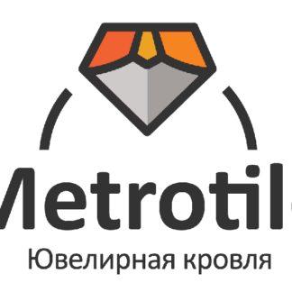 Metrotile кровля